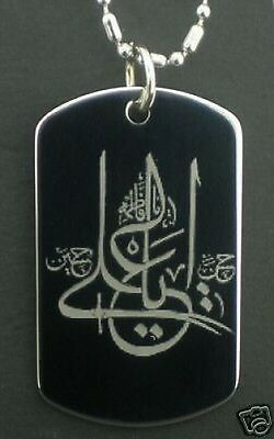 YA ALI  MOLA ALI  Shia Muslim TAG  Pendant Necklace