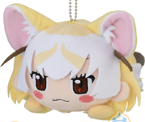 Kemono Friends Mega Jumbo Nesoberi Plush Kaban Sega Stuffed toy Doll from Japan
