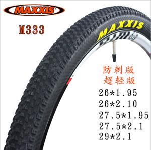1 par MAXXIS M333 26 27.5 29  Bicicleta de Montaña Bici De Montaña Neumático Neumáticos Plegables Cross Country