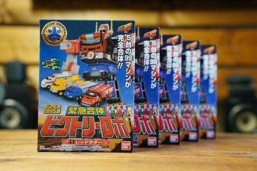 Bandai Super Mini-Pla Kyukyu Sentai Go Go Five Gattai Victory Kit Power rangers