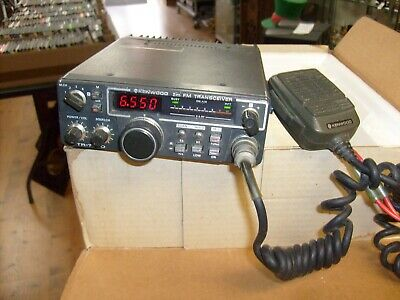 Kenwood Tr 7730 Two Meter Fm Transceiver W Microphone border=