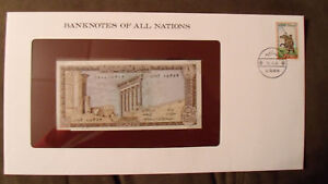 Banknotes of All Nations Lebanon 1 Livre 1980 UNC P-61c