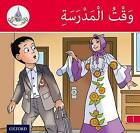 The Arabic Club Readers: Red Band A: Time for School by Maha Sharba, Amal Ali, Ilham Salimane, Rabab Hamiduddin (Paperback, 2014)