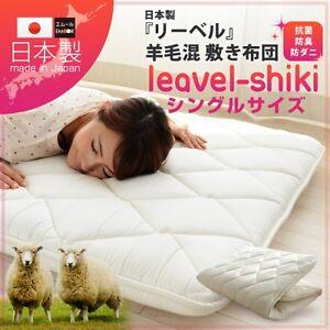 Image Is Loading Japanese Futon Mattress Level Shiki Wool Japan Single