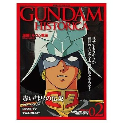 Gundam Historica #2 official file magazine book