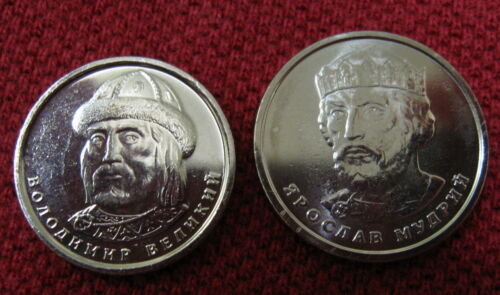 NEW from bank rolls hryvnia 2018 Ukraine metal coin set of 1 /& 2 UAH