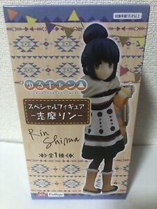 NEW Yurucamp YURUCAN special figure Rin Shima FURYU figure Yuru Camp Prize F//S