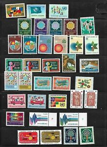 Lot-140-UNITED-NATIONS-100-Stamps-different-MINT-N-H