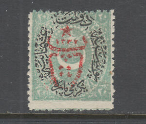 Turkey-Sc-457-MLH-1917-pale-green-Crescent-amp-Star-with-black-amp-red-surcharges