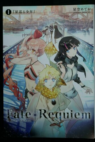 Fate//Requiem vol.1 Meteor Hoshizora novel JAPAN Type-Moon