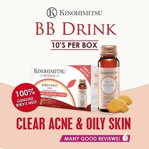 Kinohimitsu-BB-Drink-Dry-Dull-Skin-Blemish-Visible-Pores-Speed-Up-Skin-Healing