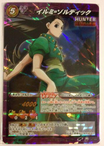 Hunter X Hunter Miracle Battle Carddass HH02-67 MR