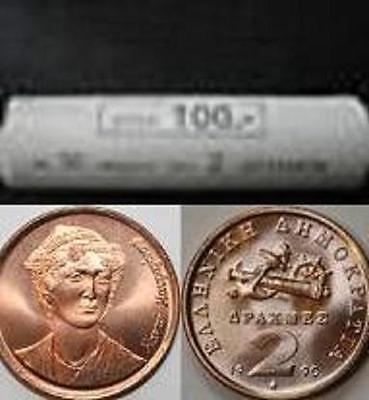 Greece 1,2 Drachma  2x50 coins 2 rolls 1990 KM# 150 151 UNC BU  FR EE  SH IP