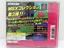 KONAMI-ANTIQUES-MSX-Collection-Vol-3-PS1-Playstation-p1 thumbnail 2