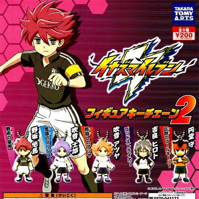Takara Lightning Inazuma Eleven 2 Ares no Tenbin Key Chain Figure Kira Hiroto