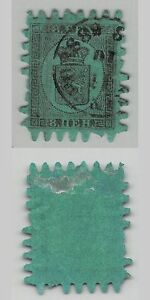 Finland-1866-SC-7-used-roulette-III-c9534