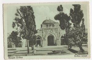Palestine, El-Aksa Mosque Postcard, B215