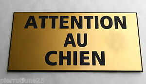plaque gravée ATTENTION  AU CHIEN format 75 x 150 mm