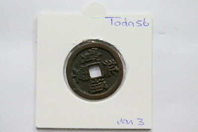 Coins & Paper Money Asia Qualified Vietnam Ancient Cash Coin Type With 3.13 Gr A99 #sz9287 Top Watermelons