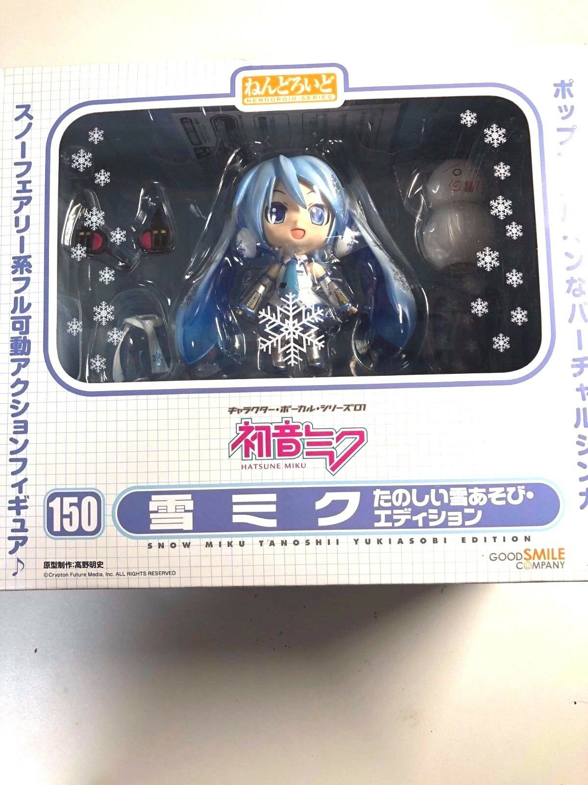 Free Shipping  Authentic Nendoroid Snow Miku Snow Playtime Edition 150 Vocaloid