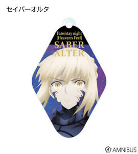 Fate//Stay Night Saber Key Chain Anime Licensed NEW