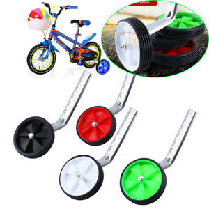 Universal Kids Bicycle Training Wheels Fits 12 14 16 18 20 Bikes Xmas Gift Ebay