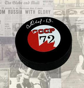 Boris-Mikhailov-Team-USSR-1972-Summit-Series-Autographed-Puck