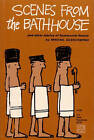 Scenes from the Bathhouse: And Other Stories of Communist Russia by Mikhail Zoshchenko (Paperback, 1961)