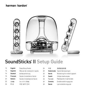 harman kardon soundsticks 2 speakers owners manual ebay rh ebay ie harman kardon manual onyx harman kardon manuals sb26