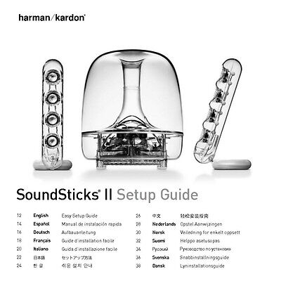 harman kardon soundsticks 2 speakers owners manual ebay rh ebay com harman kardon soundsticks ii user manual harman kardon soundsticks ii instructions