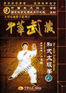 China-Martial-Arts-Collection-He-StyleTai-Chi-Quan-Taijiquan-by-He-Youlu-8DVD