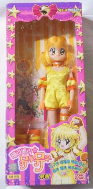 Tokyo Mew Mew Action Figure Pudding Fong Doll 8.7 Inch