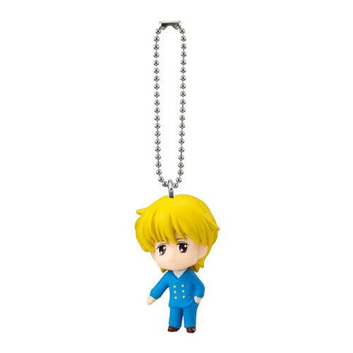 Marmalade Boy Yuu Mascot Key Chain Anime Manga NEW