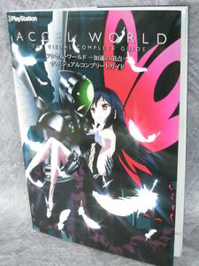ACCEL-WORLD-Visual-Complete-Guide-Art-Book-PSP-MW06