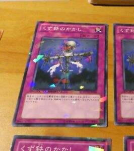 YUGIOH-JAPANESE-PARALLEL-CARD-CARTE-Scrap-Iron-Scarecrow-DT13-JP046-JAPAN