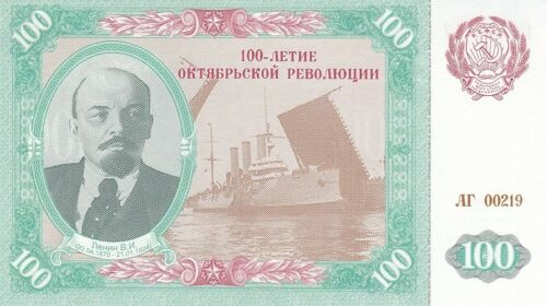 Russia Banknote 100 2017-100 years of the October revolution UNC Lenin