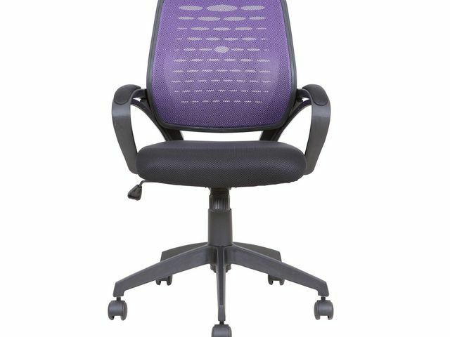 Cipriani Mesh Task Computer Office Chair Purple New Free 24h Del Rrp 80