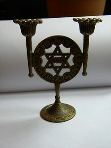 VINTAGE MENORAH JEWISH JUDAISM BRASS METAL SOUVENIR JERUSALEM STAR OF DAVID