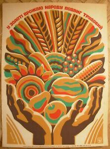 Soviet Ukrainian Original Silkscreen POSTER Labor feat in the gold of harvest