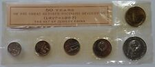 RUSSIA 1967 LMD MINT COIN SET 50 YEARS REVOLUTION ANNIVERSARY RARE