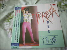 a941981 Teresa Teng Lp 鄧麗君 償還 Reissue Made in Japan Sealed
