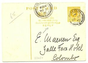 CEYLON 1910 EDW VII PS CARD ( HG # 46 A ) NO PRICE IN CAT. REPLY F/VF