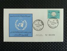 ALGERIE MK 1963 UNESCO UNO UN MAXIMUMKARTE CARTE MAXIMUM CARD MC CM c3945