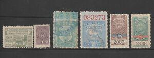 Argentina-Revenue-fiscal-stamp-ml705-cinderella