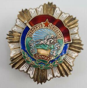 Orden Roter Arbeitsbanner Nr. 1958 - Mongolei