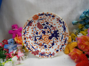 LOVELY-ANTIQUE-OLD-DERBY-LUSTRE-PLATE-1860-FLORAL-DESIGN-GOOD-DISPLAY-61