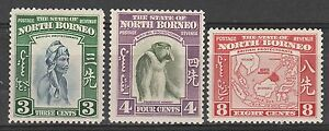 NORTH BORNEO 1939 PICTORIAL 3C 4C 8C