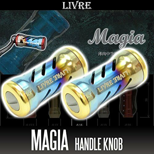 LIVRE Magia Titanium Handle Knob 2 pieces FIRE / GOLD