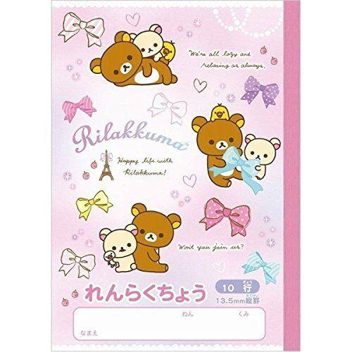 NY95901 2pc Set San-X Rilakkuma Communication Note