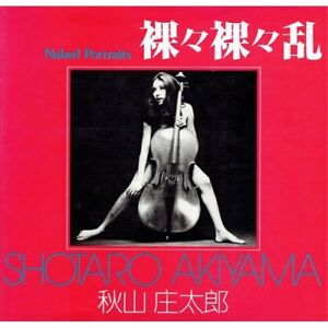 Shotaro-AKIYAMA-Naked-Portraits-1979-Photo-Book-Sonorama